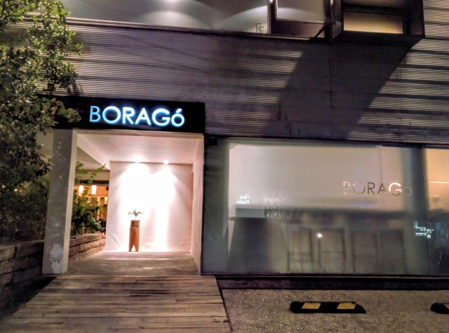 The exterior of Boragó Restaurant